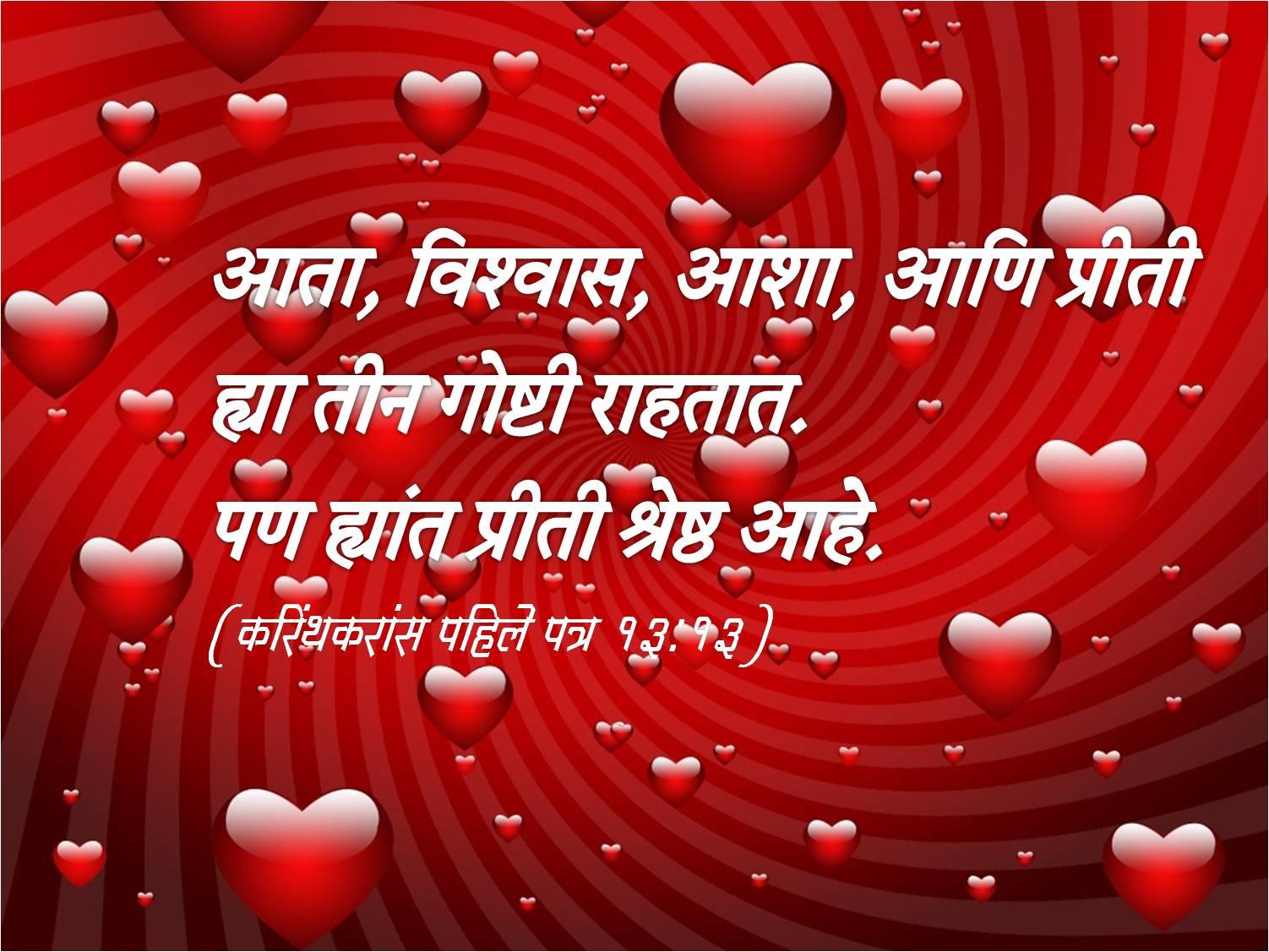 February Valentine's Day