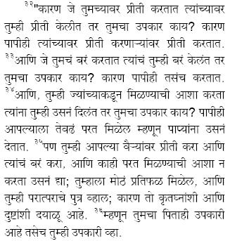Om Jai Jagdish Hare Aarti In Hindi Pdf