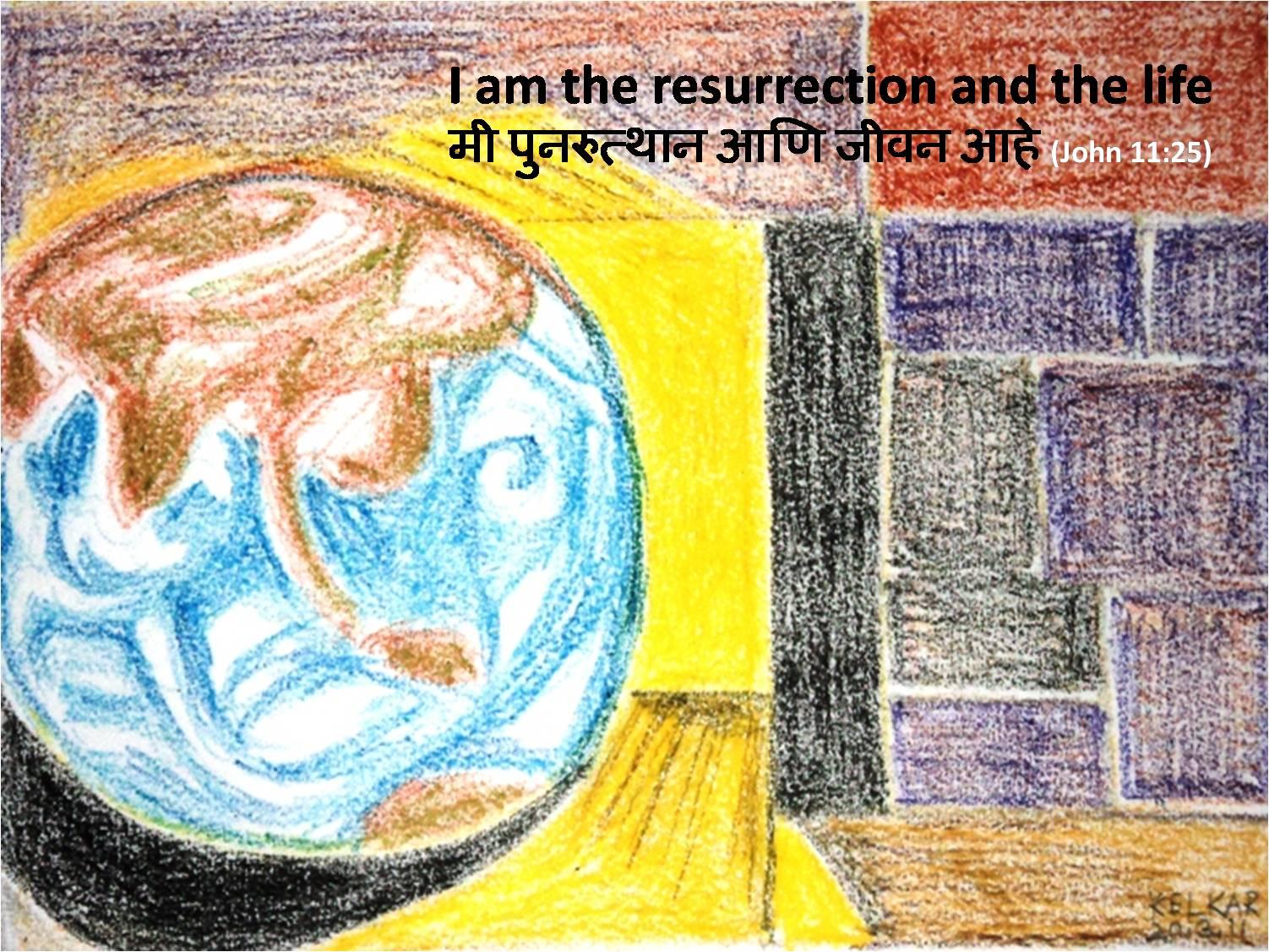 marathi bible wallpaper for - photo #49