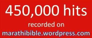 450000 hits